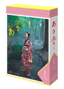 連続テレビ小説 あさが来た 完全版 ブルーレイBOX1【Blu-ray】 [ 波瑠 ]