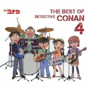 【送料無料】名探偵コナン テーマ曲集 4 ~THE BEST OF DETECTIVE CONAN 4~(初回限定)(2CD+DVD)