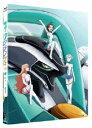 【送料無料】輪廻のラグランジェ 1 【初回限定生産】【Blu-ray】