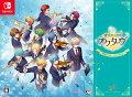 金色のコルダ オクターヴ 情熱のバケーション BOX Nintendo Switch版の画像