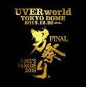 UVERworld KING'S PARADE 男祭り FINAL at Tokyo Dome 2019.12.20 (初回生産限定盤 DVD+2CD) [ UVERworld ]・・・
