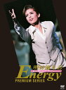 明日海りお Energy Premium Series [ 明日海りお ]
