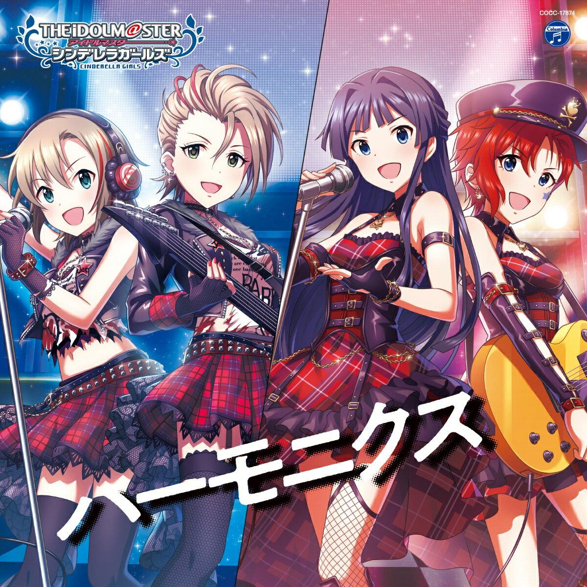 ゲームミュージック, その他 THE IDOLMSTER CINDERELLA GIRLS STARLIGHT MASTER COLLABORATION! () (CV:)