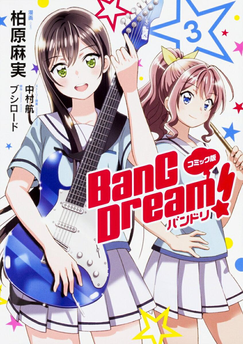 コミック, その他  BanG Dream! 3