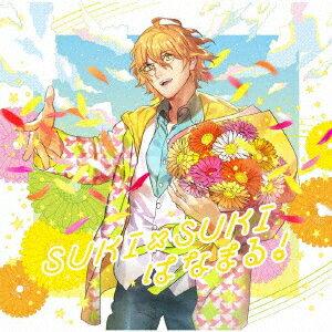 CD, ゲームミュージック  SUKISUKI! (CV.)
