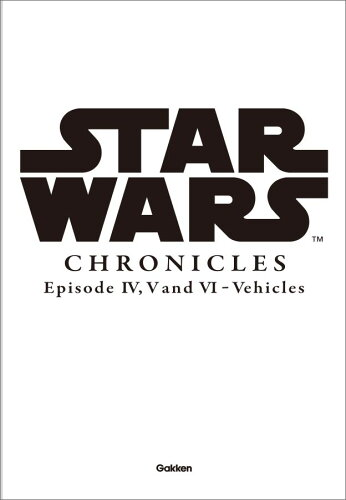 Star Wars Chronicles Episode IV, V and VI - Vehicles スター・ウォーズ・クロニクル...