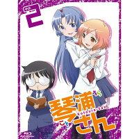 琴浦さん その2【Blu-ray】