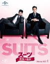 SUITS/スーツ〜運命の選択〜 Blu-ray SET1【Blu-ray】 [ チャン・ドンゴン ]