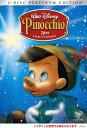 【楽天ブックスならいつでも送料無料】ピノキオ プラチナ・エディション 【Disneyzone】 [ デ...