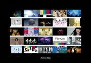 Perfume Clips 【初回限定盤】【Blu-ray】