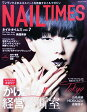 NAIL TIMES(vol.7(2017 Wint)