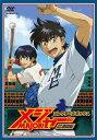 メジャー シーズン2 スペシャルプライス DVD-BOX【期間限定生産】