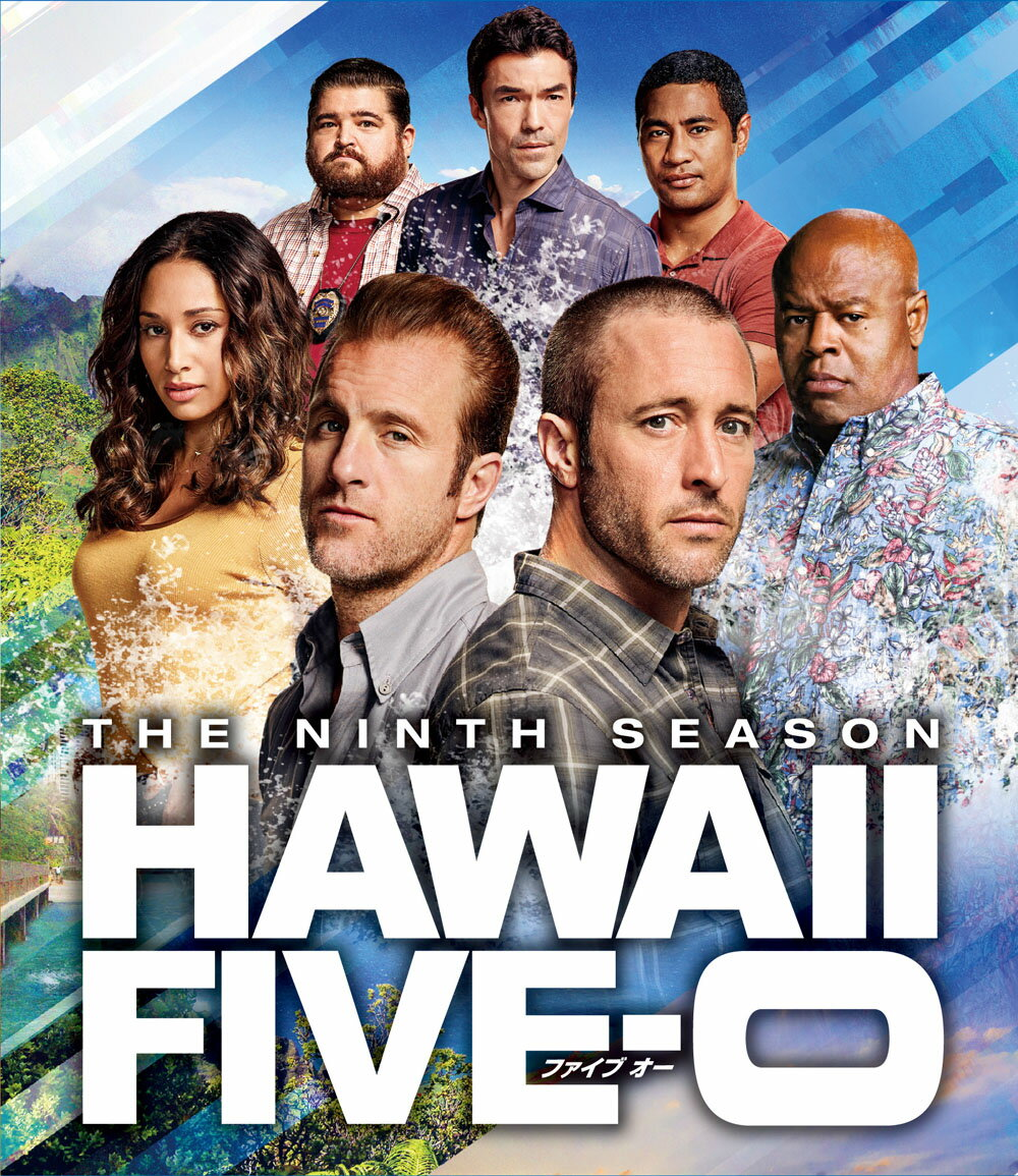 HAWAII FIVE-0 シーズン9 <トク選BOX>