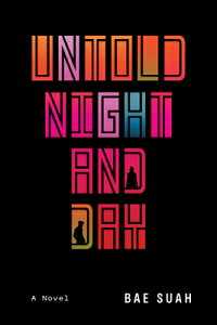Untold Night and Day UNTOLD NIGHT & DAY [ Suah Bae ]
