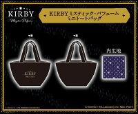 星のカービィ KIRBY ミスティック・パヒューム ミニトートバッグ