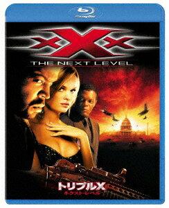 トリプルX ネクスト・レベル【Blu-ray】