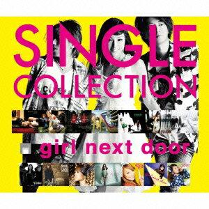 【送料無料】SINGLE COLLECTION(CD+DVD) [ girl next door ]