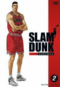 SLAM DUNK VOL.2画像
