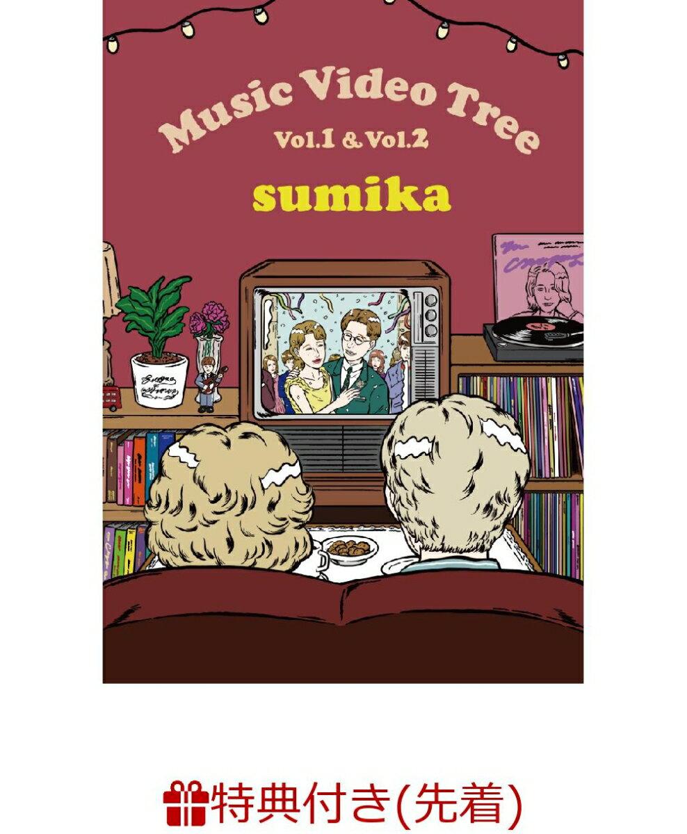 【先着特典】Music Video Tree Vol.1 & Vol.2(ステッカー付き)