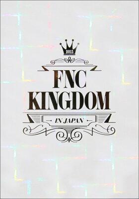 ヴァリアス・アーティスツ「2015 FNC KINGDOM IN JAPAN」【完全初回生産限定】