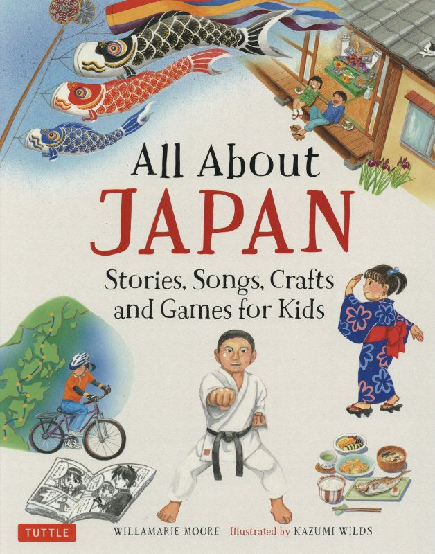 All About Japan2ed画像