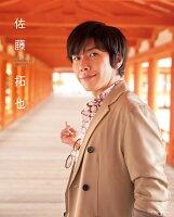 【楽天ブックス限定特典】佐藤拓也 in 瀬戸内 photograph journey(オリジナルポストカード1枚)