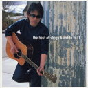 The Best of Shogo Hamada vol.1 [ 浜田省吾 ]
