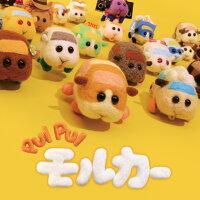PUI PUIモルカーオリジナルサウンドトラックアルバム