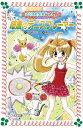 暗黒のテニスプレーヤー マジカル少女レイナ2-7 (フォア文...