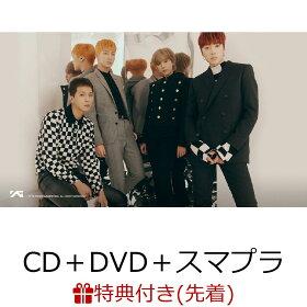 【先着特典】WE (CD+DVD+スマプラ) (ポストカード(はがきサイズ)付き)