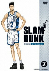 SLAM DUNK VOL.3画像