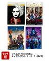 【セット組】クルエラ MovieNEX+ディセンダント 1・2・3(DVD)