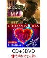 【先着特典】Suddenly / RED SOUL BLUE DRAGON (CD+3DVD) (B3ポスター付き)