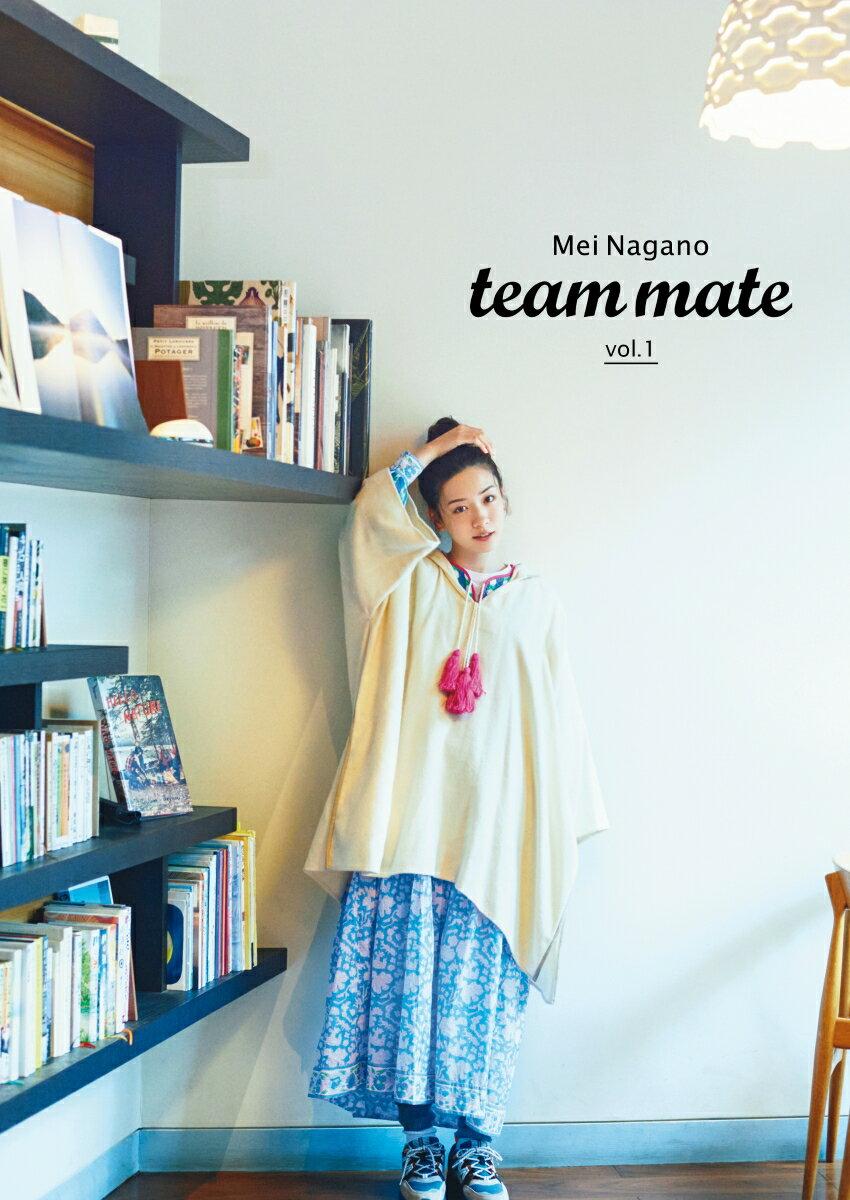 エンターテインメント, タレント関連本 team mate vol.1