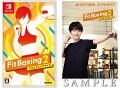 【特典】Fit Boxing 2 -リズム&エクササイズー(横浜流星ビジュアル B5クリアファイル)の画像