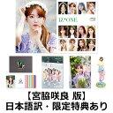 IZ*ONEPRODUCE 48,AKB48,HKT48 ディーアイコン ヴォリュームエイト アイズワン ルック アット マイ アイズ ミヤワキサラ アイズワン 発行年月:2020年08月下旬 予約締切日:2020年07月03日 ISBN:2100011954410 本 写真集・タレント グラビアアイドル・タレント写真集