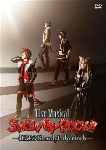 Live Musical「SHOW BY ROCK!!」-狂騒のBloodyLabyrinth-画像