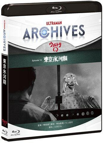 ULTRAMAN ARCHIVES『ウルトラQ』Episode 14 東京氷河期 Blu-ray&DVD【Blu-ray】画像
