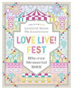 LoveLive! Series 9th Anniversary ラブライブ!フェス Blu-ray Memorial BOX【Blu-ray】