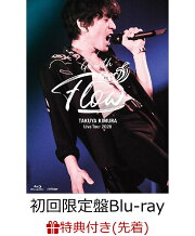 【先着特典】TAKUYA KIMURA Live Tour 2020 Go with the Flow (初回限定盤)(クリアファイルA)【Blu-ray】