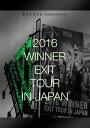 2016 WINNER EXIT TOUR IN JAPAN[2Blu-ray+2CD+PHOTO BOOK+スマプラミュージック&ムービー](初回生産限定)【Blu-ray】 [ WINNER ]