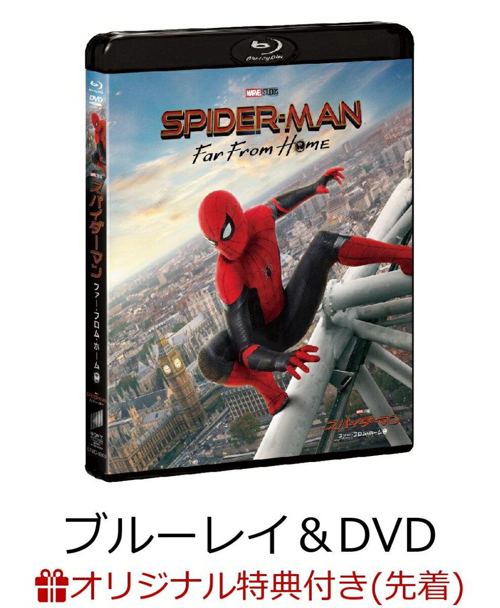【楽天ブックス限定先着特典】スパイダーマン:ファー・フロム・ホーム ブルーレイ&DVDセット(初回生産限定)(75mm缶バッジ3個セット付き)【Blu-ray】