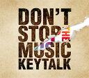 【先着特典】DON'T STOP THE MUSIC (初回限定盤B CD+ラバーバンド) (ポスター付き) [ KEYTALK ]