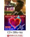 【先着特典】Suddenly / RED SOUL BLUE DRAGON (CD+3Blu-ray) (B3ポスター付き)