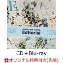 【楽天ブックス限定先着特典】【楽天ブックス限定 配送パック(ポスト投函サイズ)】Editorial (CD+Blu-ray)(クリアポーチ(縦180×横240(mm))) [ Official髭男dism ]・・・