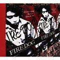 「FIRE DOG」