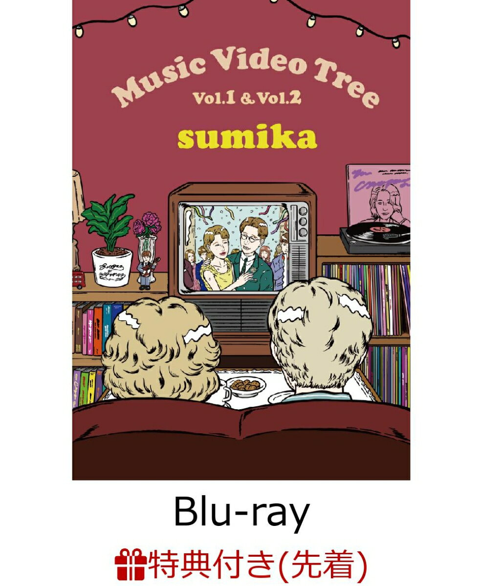 【先着特典】Music Video Tree Vol.1 & Vol.2(ステッカー付き)【Blu-ray】