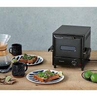 recolte Slide Oven Delicat Black