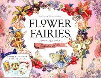 FLOWER FAIRIES Calendar