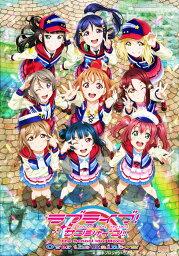 ラブライブ!サンシャイン!!The School Idol Movie Over the Rainbow(特装限定版)